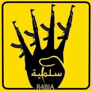 IRHAB