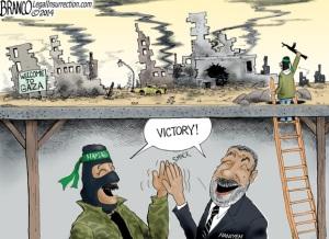 VictoryInGaza